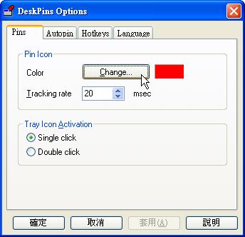 deskpin-05