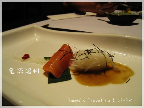 名流湯村懷石料理2