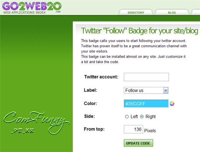 twitter badge 만들기