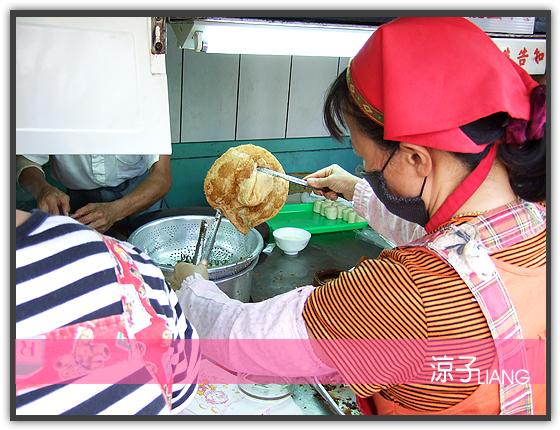 4炸蛋蔥油餅05