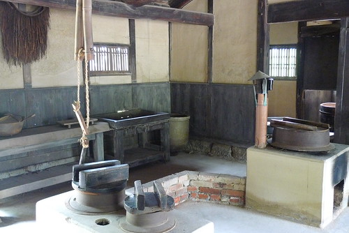 "Old ""Endo house"" Kitchen"