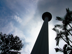 The KL tower