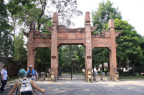 Gate at Dazu Rock Carvings