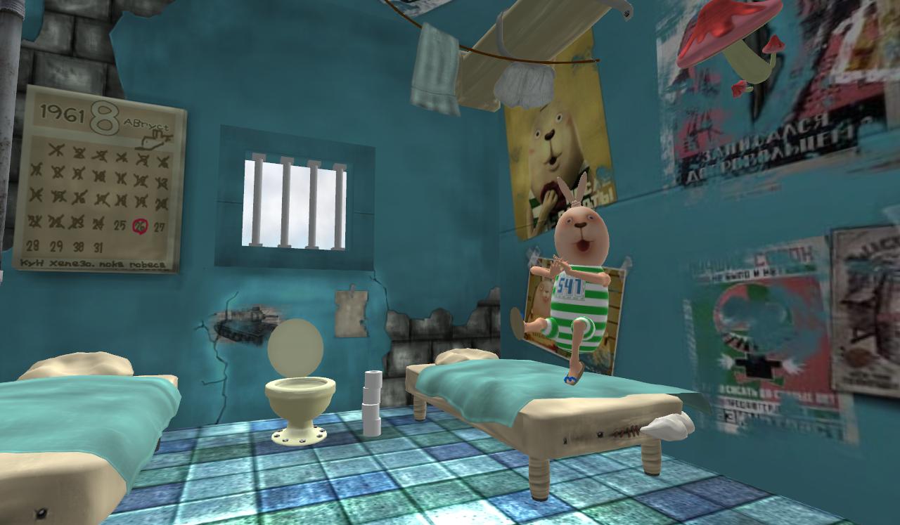 USAVICH_Prison sky box