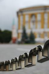 Kremlin Chain Link