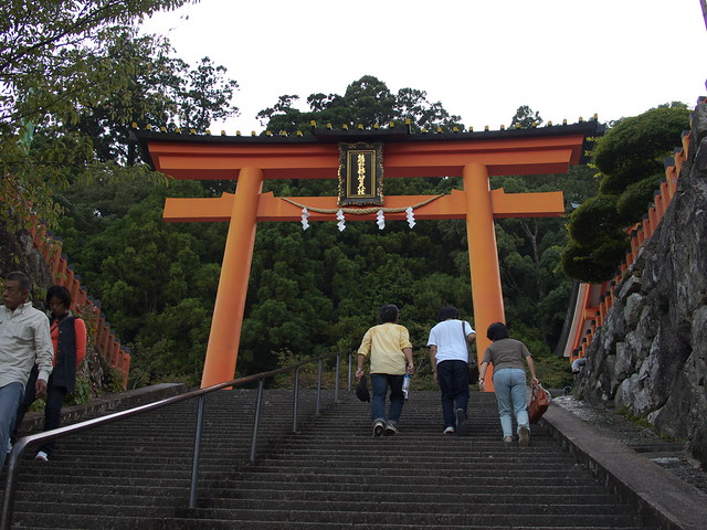 熊野那智大社 Kumano Nachi Shinto shrine
