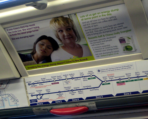 Tired Tube Ad