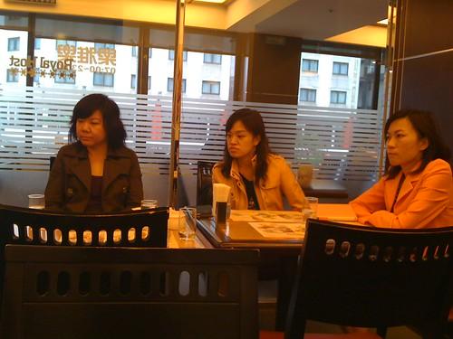 20091006 BNI長勝分會商業早餐