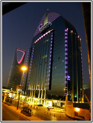 Anoud Lights (Debbini) Tags: street tower lights nikon king kingdom saudi coolpix riyadh fahad p90 ksa anoud