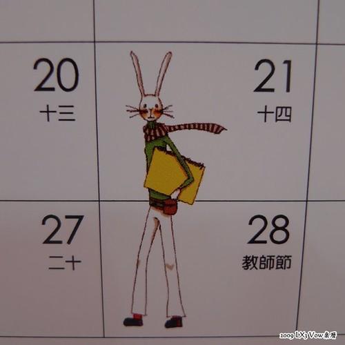 vow 桌曆-22