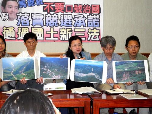 立委田秋堇呼籲盡速通過國土新三法。