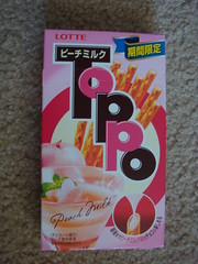 Toppo Peach Milk