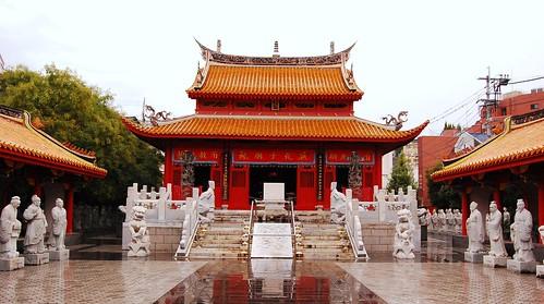 Templo Confucio Nagasaki