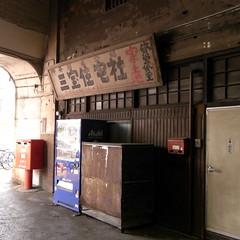 Kokudou Station 04