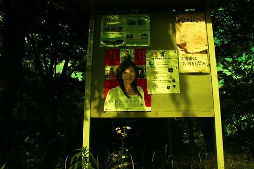 町田樹 画像34