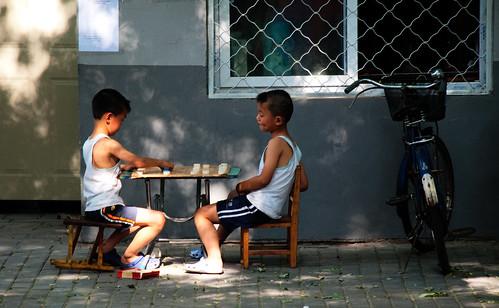 Beijing 16