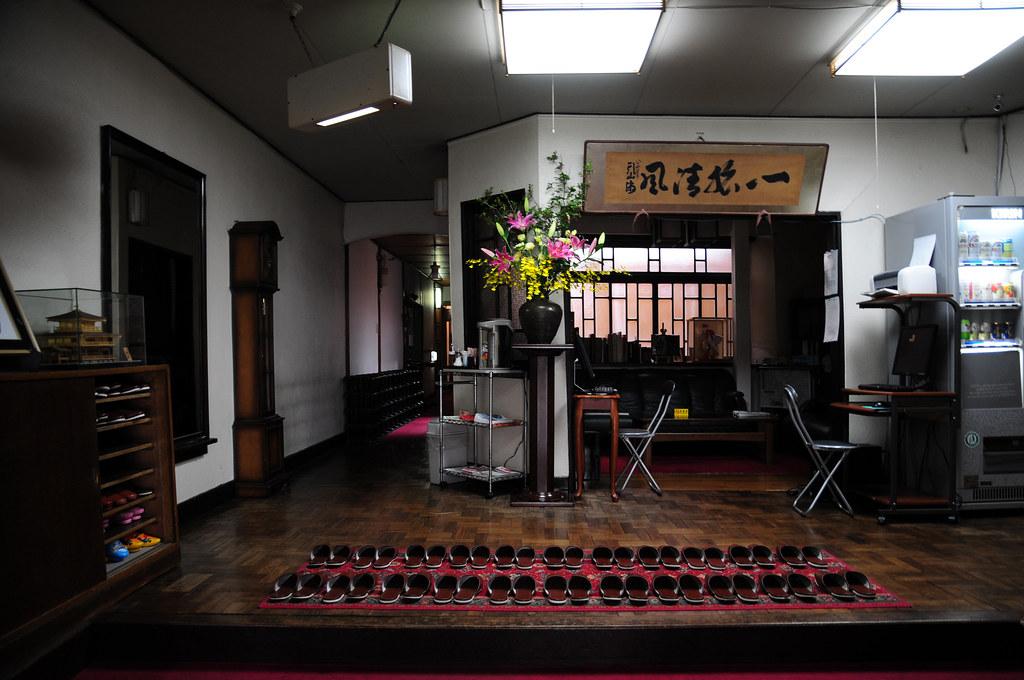 Fukuoka(福岡), 博多, 鹿島本館