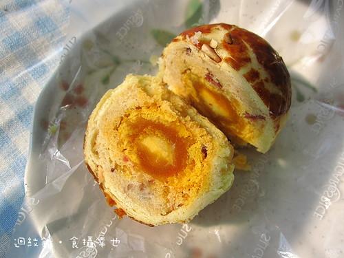 糖村月餅義大利卡布那拉