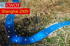Шанхай. Июль 2009