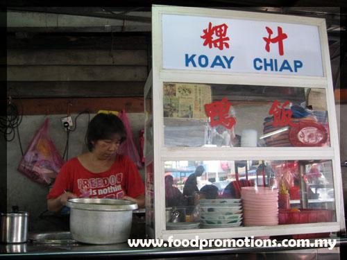 Koay Chiap