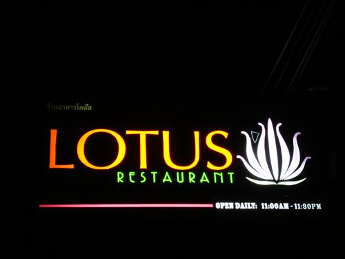 Lotus, Phuket