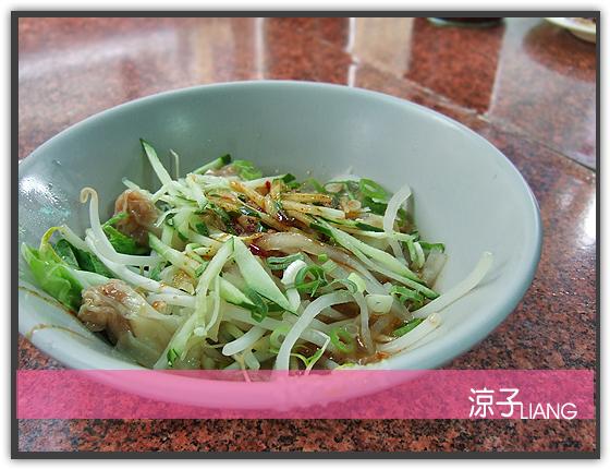 王印製麵 麻辣乾麵05