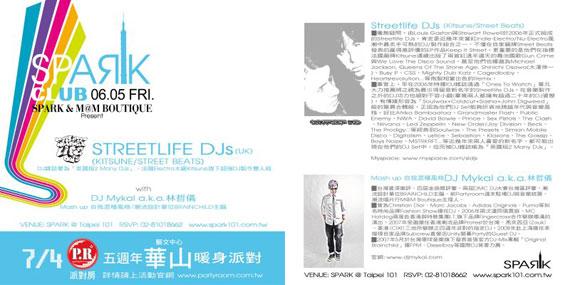 STREETLIFE DJs 2009.06.6 (SAT.) @ SPARK