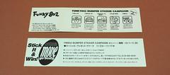 FM802のバンパーステッカー 1989〜91年 うら