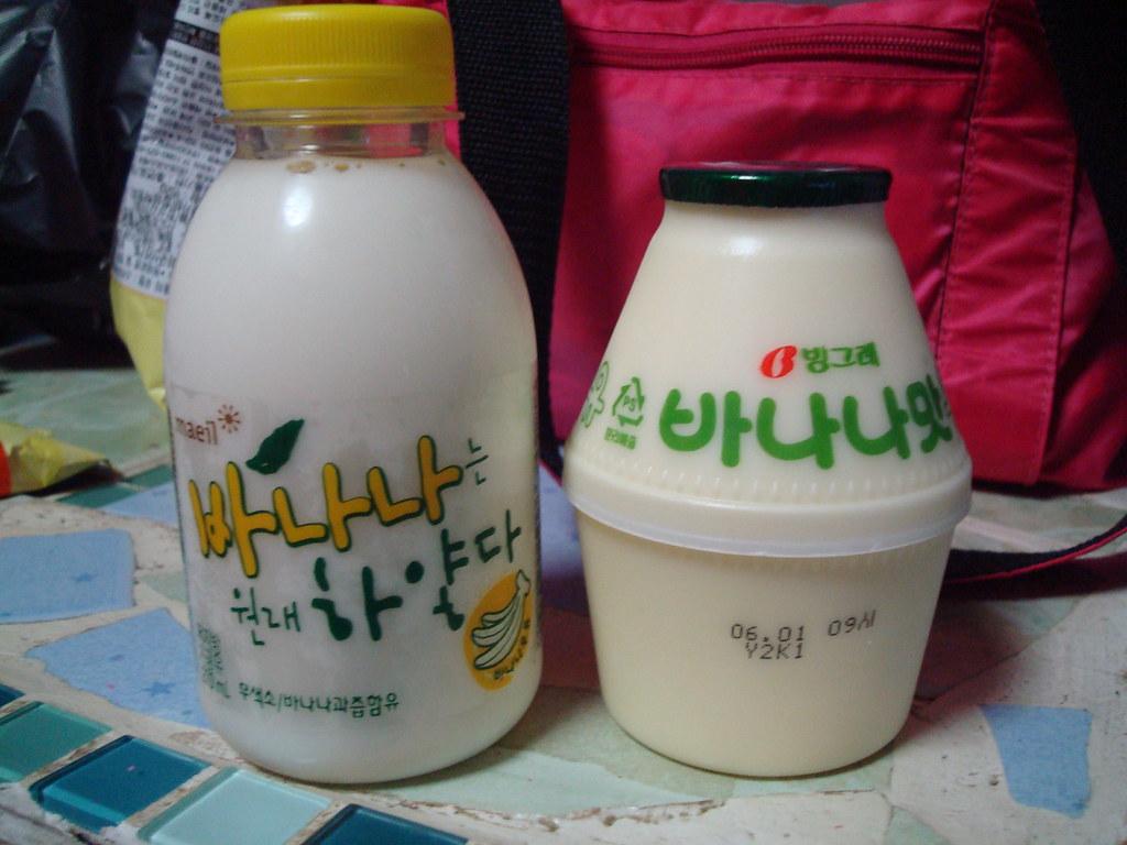 跑去隔壁超商買香蕉牛奶