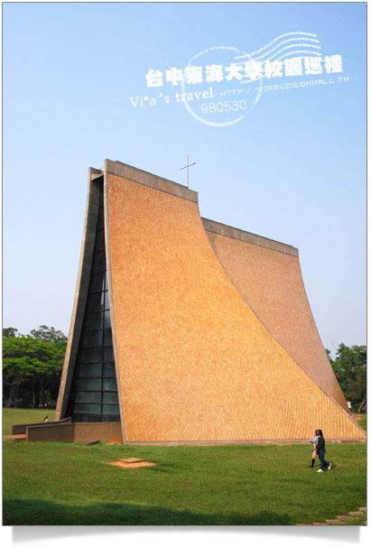東海大學之旅-路思義教堂
