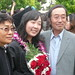 2009.163 . Jess's Graduation