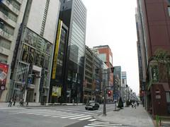 Main Street, Tokio (Princepal Street)