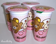 rilakkuma strawberry snack (iheartkitty) Tags: food cute japan japanese yummy kawaii snacks