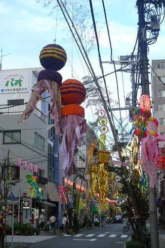 tanabata kusudama