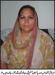 sargodha  pic 13-7-09 (Daily Rafaqat) Tags: club daily press tasneem sagar rizwan sargodha fedral quraishi rafaqat manister bhalwal sadidi
