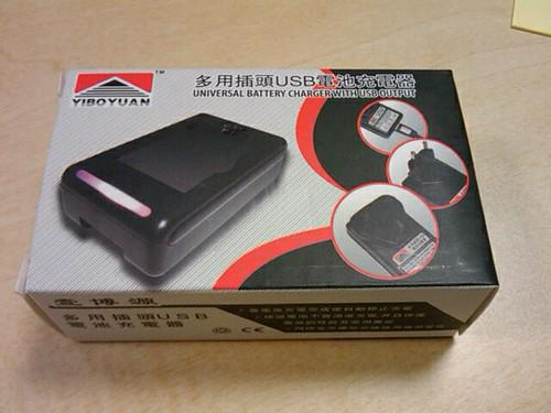 HT-03A用バッテリーチャージャー