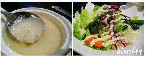 水舞饌(崇德店)-附餐