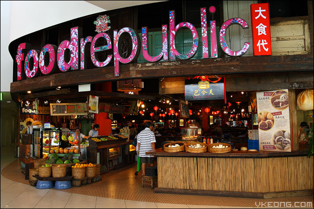 food-republic-vivocity