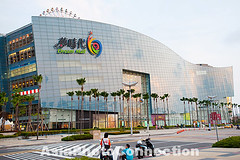 TWNhw1556 (Henry Westheim Photography) Tags: city travel urban building architecture asia cities taiwan landmark kaohsiung shoppingmall destination fareast eastasia dreammall