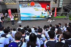 DSC_3288 () Tags: nikon taiwan  2009  d90 24
