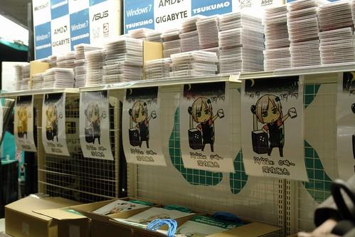 Piles of windows7 package!