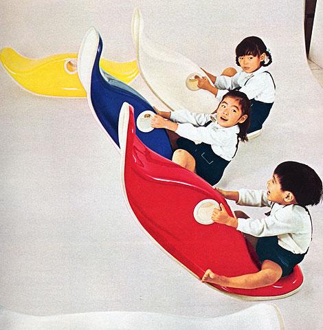 modern-kids-seesaw