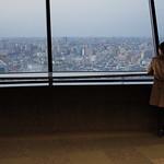 Tokyo 1701 thumbnail