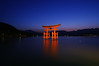 Miyajima Torii at twilight[Worldheritage] (h orihashi) Tags: japan night landscape gate shrine searchthebest pentax hiroshima miyajima 日本 torii soe breathtaking shiningstar 風景 globalvillage pictureperfect worldheritage nationalgeographic itsukushima aphoto aclass 広島 peopleschoice 世界遺産 blueribbonwinner 日本三景 supershot flickrsbest fineartphotos golddragon mywinners abigfave diamondheart platinumphoto impressedbeauty flickrhearts ultimateshot flickraward crystalaward k20d diamondclassphotographer flickrdiamond superhearts lunarvillage citrit excellentphotographerawards heartawards theunforgettablepictures diamondstars eperkeaward overtheexcellence colourartaward betterthangood justpentax everydayissunday theperfectphotographer awesomepictureaward flickrestrellas cherryontopphotography peaceawards pentaxk20d highqualityimages hatsukaichishi rubyphotographer ddsnet alemdagqualityonlyclub damniwishidtakenthat mikesdance flickrlovers photographersgonewild thebeautifulimagetop grouptripod colorphotoawardbronze platinumpeaceaward