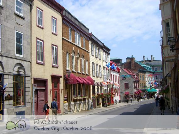 QuebecCity11