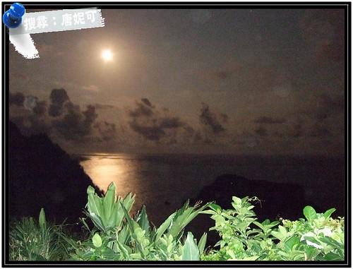 200904_綠島四天三夜_239 by 唐妮可☆吃喝玩樂過生活.