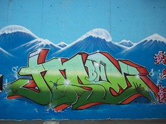 Jos 2008 Osnago (Mi) (Beps BNcrew) Tags: for graffiti fame only jam osnago jos beps bncrew