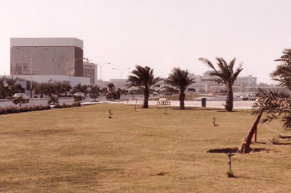 Qatar Monetary Agency on the Doha corniche - circa 1985