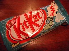 Ramune KitKat