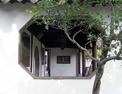 Master of the Nets Garden in Suzhou, China (Rincewind42) Tags: world china old travel building heritage net tourism beautiful beauty wall garden site ancient suzhou great chinese culture couples tourist historic unescoworldheritagesite unesco worldheritagesite master retreat historical classical 苏州 chinesegarden 中国 oriental orient nets unescoworldheritage mystic cultural attraction jiangsu worldheritage masterofthenets unescoheritagesite classicalchinesegarden 江苏 wangshiyuan 网师园 heritagesite masterofthenetsgarden 網師園 unescosite masterofnets couplesretreat classicalgarden masterofnet wǎngshīyuán gettyimageschinaq1